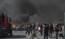 25 قتيلا بينهم صحافيان بتفجير انتحاري مزدوج بكابل