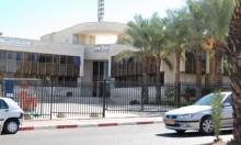 الشرطة تقتحم بلدية الطيرة وتصادر مستندات وتعتقل موظفين