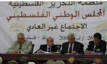 """""""الوطني"""" الفلسطيني يبدأ أعماله على وقع خلافات"""