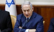 """إيران عن تصريحات نتنياهو حول """"النووي"""": مسرحية طفولية مثيرة للسخرية"""