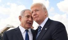 ترامب يبحث مع نتنياهو مستقبل الاتفاق النووي الإيراني