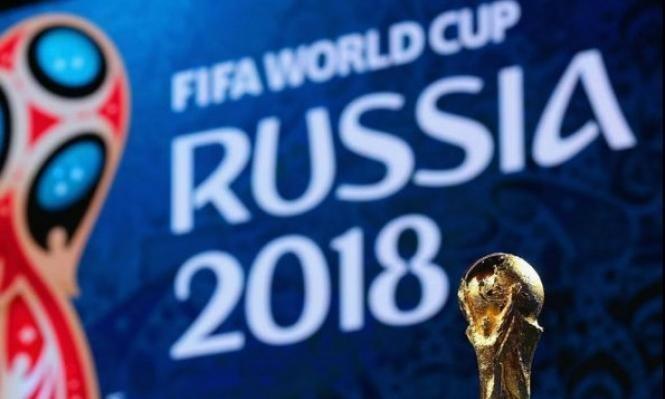 جدول مباريات كأس العالم روسيا 2018 وساعات البث