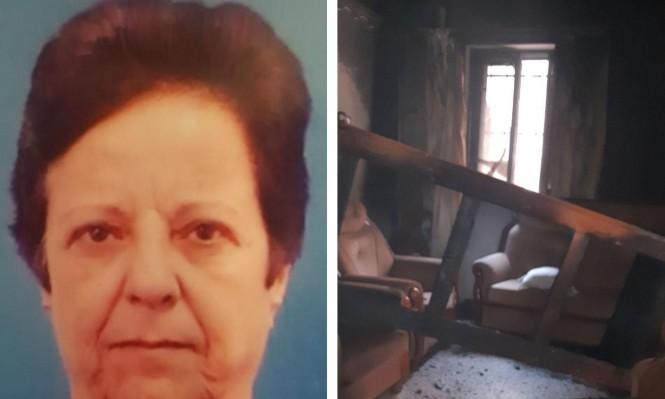 كفر ياسيف: مصرع ليندا شويري إثر حريق منزلي