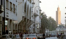 المغرب يطرد السفير الإيراني ويغلق سفارته بطهران