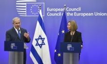 الاتحاد الأوروبي يفند مزاعم نتنياهو بشأن الاتفاق النووي