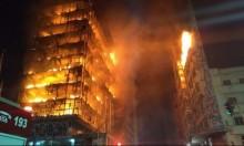 انهيار مبنى من 20 طابقًا بالبرازيل جراء حريق
