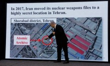 """نشاط الموساد في إيران والحصول على """"الوثائق النووية"""""""