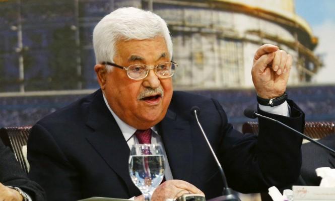 الجبهة الديمقراطية تعارض رؤية عباس لحل القضية الفلسطينية