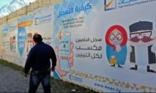 ليبيا: قتلى وجرحى في هجوم على المفوضية الوطنية للانتخابات