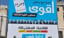 أزمة التناوب: التغيير ترفض تنفيذ الاتفاق قبل إعلان الانتخابات