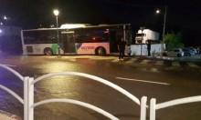 إصابة خطيرة لسائق حافلة تعرّض للطعن في العفولة