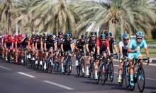 #اسحبوا_دراجاتكم: ضغط على الإمارات والبحرين للانسحاب من سباق تطبيعي