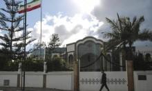 الرياض تعلن تأييدها لقطع العلاقات المغربية الإيرانية