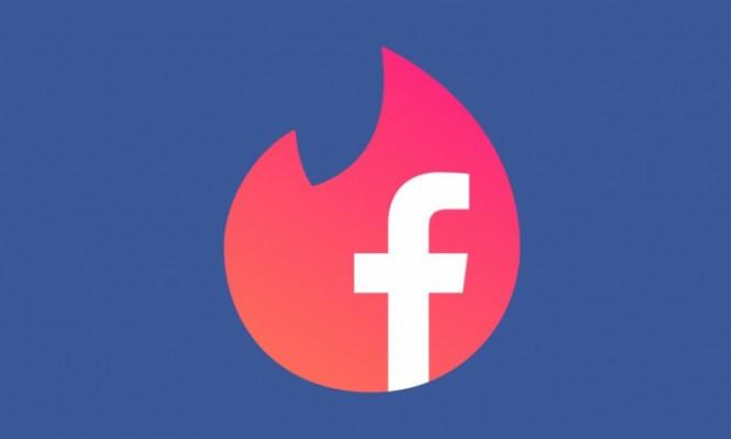 جديد فيسبوك: خطاب كراهية ومواعيد غرامية