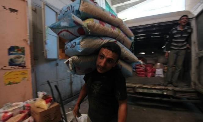 عامل فلسطيني غزيّ