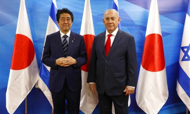 نتنياهو يحرّض على إيران ويهاجم عباس خلال اجتماعه بنظيره الياباني