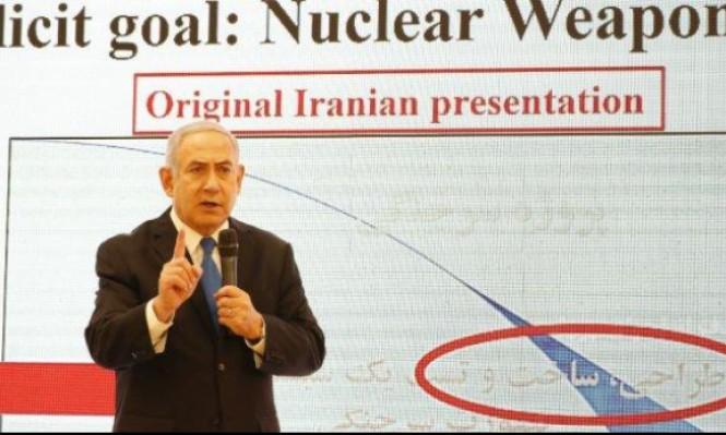 الدول الداعمة للاتفاق النووي تشكك باتهامات نتنياهو لإيران
