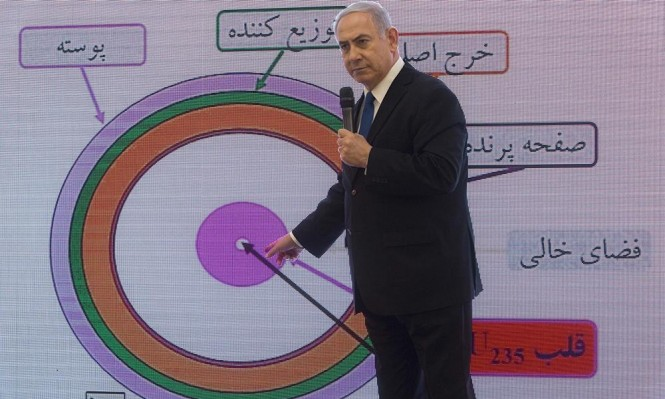 نتنياهو يدعو وزراء حكومته لتقليل تصريحاتهم بشأن إيران