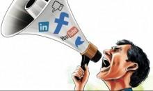 يوم دراسي: وسائل التواصل الاجتماعي في خدمة التغيير المجتمعي | الطيبة