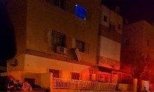 حيفا: إصابة شابة في حريق بشقة سكنية