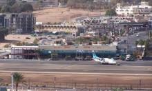 إسرائيل تحول قاعدة عسكرية قرب إيلات لمطار مدني