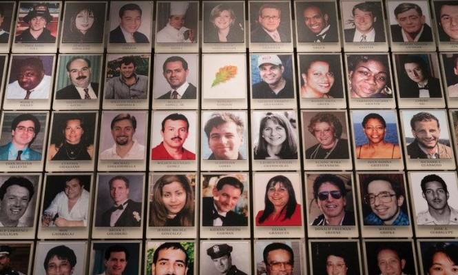 6 مليار دولار تعويضات إيرانية لعائلات ضحايا هجمات 11 سبتمبر