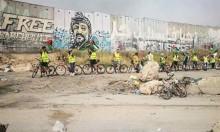 """مسيرة درّاجات برام الله ردًا على سباق """"طواف إيطاليا"""""""