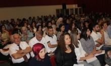الشباب والجامعة: بحث منالية التعليم العالي للطلاب العرب