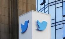بعد خلل فني: تويتر تحث على تغيير كلمات السر