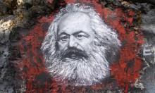 ندوة: ماركس والمستقبل | جامعة بير زيت