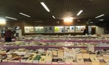 أسبوع الكتاب العربي 2018 | جامعة حيفا