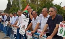 تظاهرة في دمرة المهجرة تضامنا مع مسيرة العودة بغزة