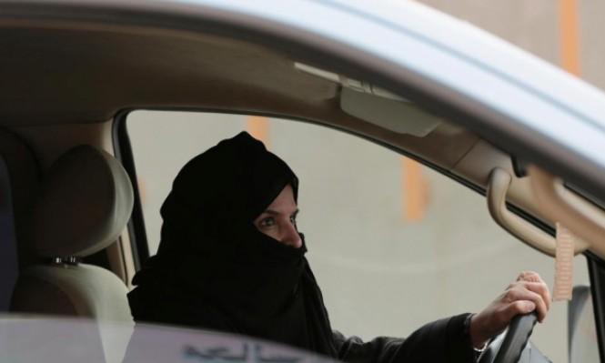 السعودية: السماح للنساء بالعمل  سائقات أجرة