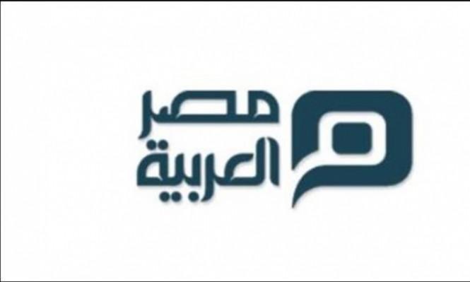 """مصر تبتز موقع """"مصر العربية"""": الولاء أو الحظر"""