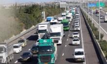 """""""مجتمعنا في خطر"""": مسيرة سيارات باتجاه مكتب نتنياهو غدا"""