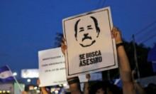 """مركز نيكاراغوا لحقوق الإنسان يتهم الرئيس بـ""""تشجيع القمع"""""""