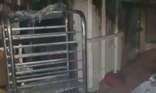 أبو سنان: اندلاع حريق في مطعم
