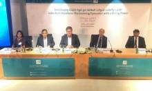 المركز العربي يبحث العلاقات العربية الهندية