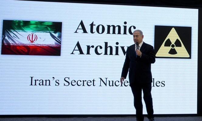 """مخابرات أوروبية تطلع على ما نهبه الموساد من """"الأرشيف النووي الإيراني"""""""