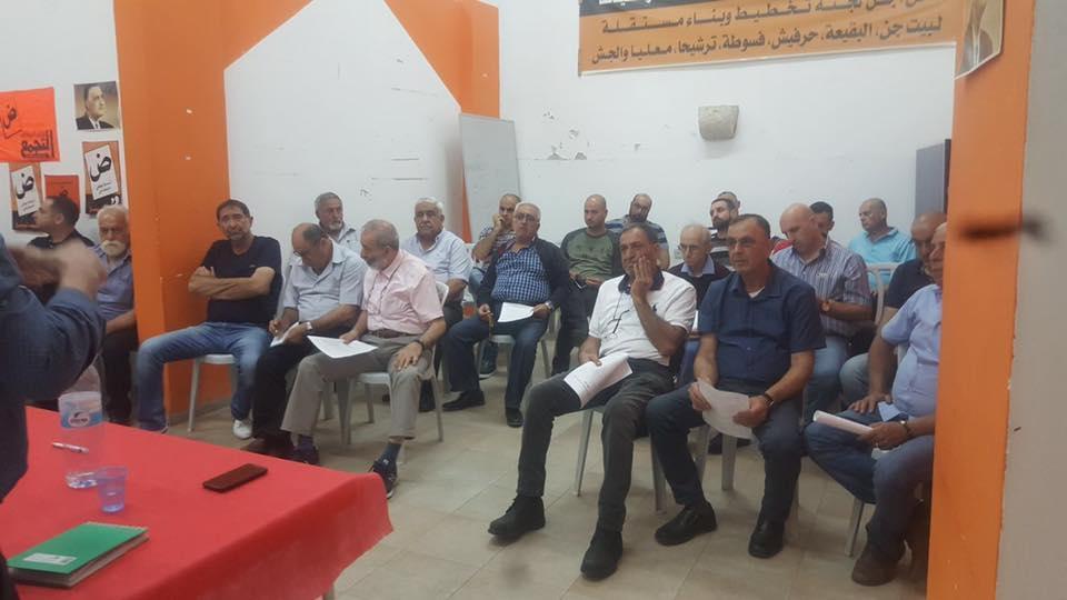ترشيحا: اجتماع للتجمع وقائمة التحالف لمناقشة آخر المستجدات