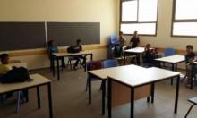 المدارس العربية خاصة بالنقب هي الأسوأ في البلاد