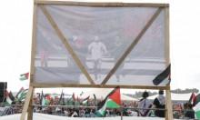 نقاش كتاب: الفلسطينيون في إسرائيل لأريج صباغ ونديم روحانا | الناصرة