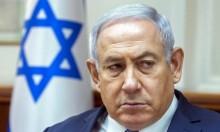 نتنياهو يُصعّد حملته لإلغاء الاتفاق النووي مع إيران