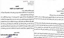 جدل في الأردن بعد تحديد 20 ركعة لصلاة التراويح