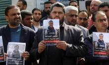 مسيرة احتجاجية على استهداف الصحفيين في رام الله