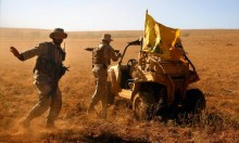 """تقديرات أمنية إسرائيلية: """"إيران سترد بقصف صاروخي من سورية"""""""