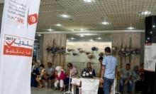 تونس: إغلاق مراكز الاقتراع بالانتخابات البلدية