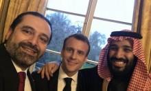 السعودية تعتقل آلاف الأشخاص لفترات طويلة دون محاكمة