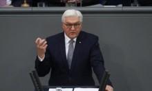 """ألمانيا تحذر من تداعيات """"غير محسوبة"""" لإلغاء الاتفاق النووي"""