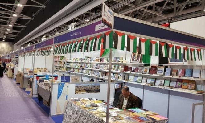 ندوات وموسيقى وتوقيع كتب في رابع أيام معرض فلسطين الدولي للكتاب